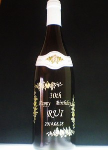 P5140026.JPG