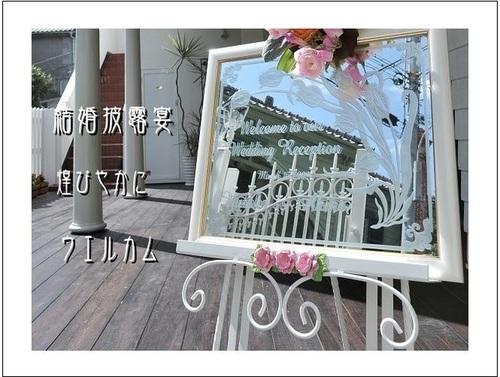 2mira-bordx1.jpg