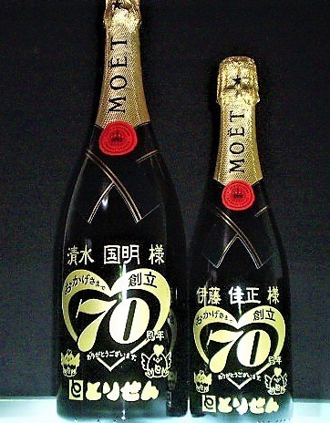 P2150005.JPG