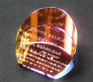 P5060023.JPG