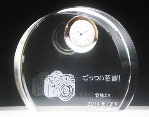 P9160034.JPG