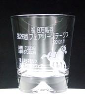 PA220021.JPG