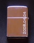 PB260083.JPG